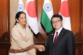 Bilateral Meeting between Commerce and Industry Minister and H.E. Minister of Economy, Trade and Industry, Japan