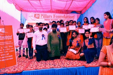 पिलर्स फाउंडेशन के दूसरे वार्षिकोत्सव पर सांस्कृतिक कार्यक्रम व पुरस्कार वितरित