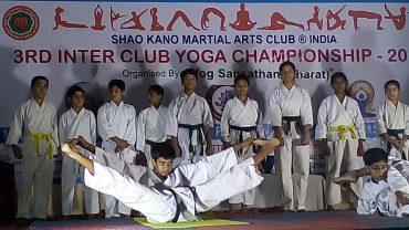 योग दिवस पर इंटर क्लब योग प्रतियोगिता आयोजित