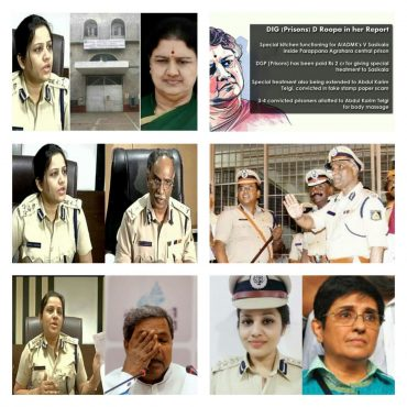 Meet DIG,D Roopa, the firebrand lady Singham supercop who exposed Sasikala VVIP treatment in jail;