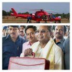 Karnataka CM Chopper makes emergency landing after bird hit :
