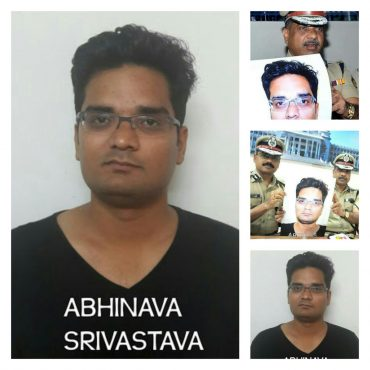 B'luru Cyber Crime Police Arrested IIT Kharagpur Graduate for Hacking UIDAI Data with Mobile App: