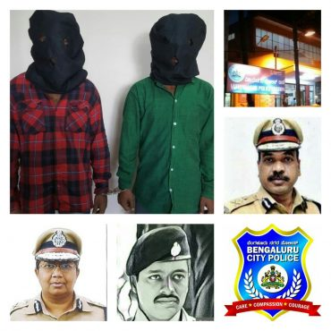Trio Chain snatchers arrested by Vijayanagar police Gold Chains Worth Rs 6 lakhs recovered .