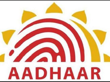 Government welcomes Supreme Court verdict, blames UPA for introducing Aadhaar without privacy debate