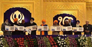 PM remembers Guru Gobind Singh Ji on his 350th Prakash Parv