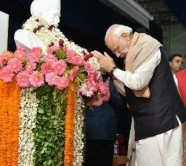 PM pays tributes to Pt. Madan Mohan Malaviya on his Jayanti