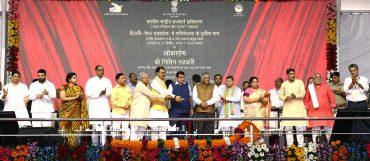 Nitin Gadkari Inaugurates Dasna-Hapur Section of Delhi-Meerut Expressway