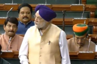 The Industrial Relations Code Bill, 2019 Introduced in Lok Sabha today