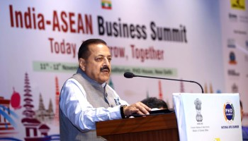 India will emerge as the torchbearer of banking reforms, says Dr. Jitendra Singh