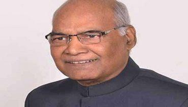 भारत के राष्ट्रपति श्री राम नाथ कोविन्द का संविधान दिवस के उद्घाटन समारोह में सम्बोधन