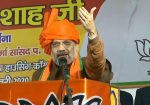 Union Home Minister Amit Shah Addresses the Public Meeting in Matiala and Nangloi Jat ACs