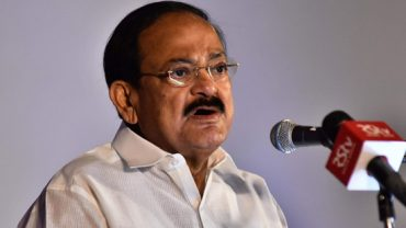 Promotion & protection of ancient Indian Languages is need of the hour – Vice President