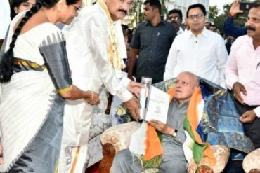 Prof. M S Swaminathan presented with 'Muppavarapu Venkaiah Naidu National Award' for his contribution to agriculture