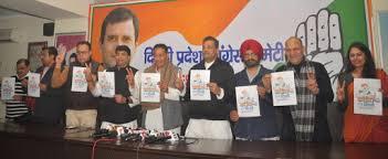 सुभाष चोपड़ा ने चुनाव के मद्देनजर ''कांग्रेस वाली दिल्ली'' नाम से 120 सैंकेड का एक गाना दिल्लीवासियों को समर्पित किया