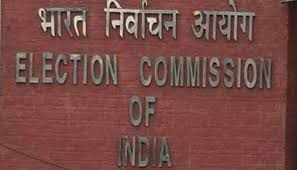 ECI to hold special meeting to review Delhi's poll preparedness