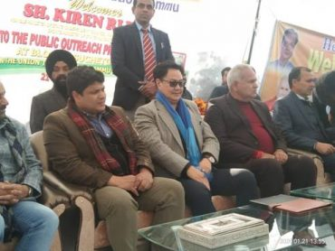 J&K to Become an International Sports Destination, Says Kiren Rijiju