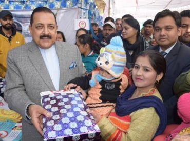 Dr Jitendra Singh visits Udhampur as part of Special Outreach Programme of Central Government