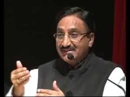 Government is committed to provide quality innovative education to all the students which paves the way for multi-faceted development – Shri Ramesh Pokhriyal 'Nishank'
