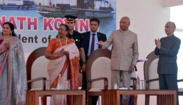 President Kovind Lays Foundation Stone of Super Specialty Hospital in Kavaratti