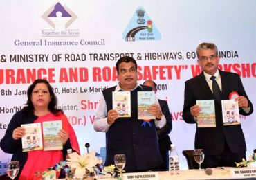 Nitin Gadkari Calls for Insuring Road Projects in The Country; Motor Vehicle Accident Fund Contemplated for Hit-and-Run Cases