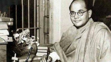 Subhash Chandra Bose Aapda Prabandhan Puraskar 2020 announced