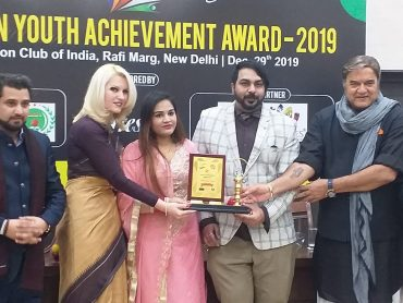The Indian Youth Achievement Award 2019: Defining the future of Real Talent and Real Heroes and Dedicated recognizing India's Unseen Talent and Heroes.