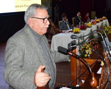 3-day Capacity Building Programme on GFR, E-procurement, GeM concludes