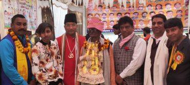 Juman Lal Pradhan of Rastiya Valmiki Sena Made Guardian