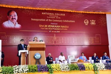 Vice President calls for making India 100 percent literate