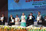 Shri Amit Shah presides over the 34th Statehood Day celebrations of Arunachal Pradesh in Itanagar
