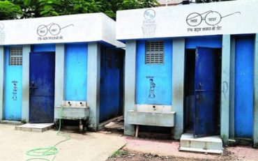 "Factually incorrect and misleading Media Report on ""Vanishing Toilets in Madhya Pradesh"""