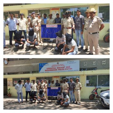 Dreaded Chain-Snatcher and his associates arrested,Stolen property Worth of Rs.17.60 lakhs recovered by Basavanagudi police :