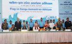 Shri Amit Shah chairs the Flag-in Ceremony of Ganga Aamantran Abhiyan