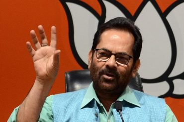Mukhtar Abbas Naqvi appeals Indian Muslims to strictly follow the guidelines of lockdown and social distancing during the holy month of Ramadan in view of challenges of Corona pandemic