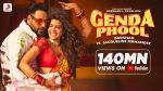 Badshah-Jacqueline's song Genda Phool in the dispute over, allegations of copyright infringement!