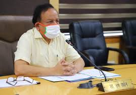 Dr Harsh Vardhan calls upon all scientific departments to develop enhanced synergy for quicker and better results