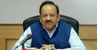 Dr. Harsh Vardhan reviews preparedness for AES in Bihar through Video Conferencing