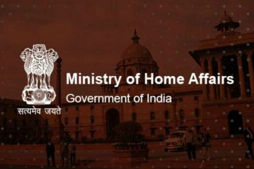 MHA relaxes Visa and Travel restrictions imposed in response to COVID -19, permitting certain categories of OCI cardholders stranded abroad, to come back to India