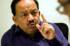 Dr Harsh Vardhan chairs 17th meeting of Group of Ministers (GOM) on COVID-19