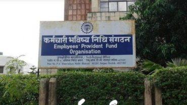 EPFO makes filing of ECR easier for business
