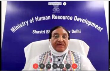 Union HRD Minister virtually launches World's first-ever Online B.Sc. Degree in Programming and Data Science