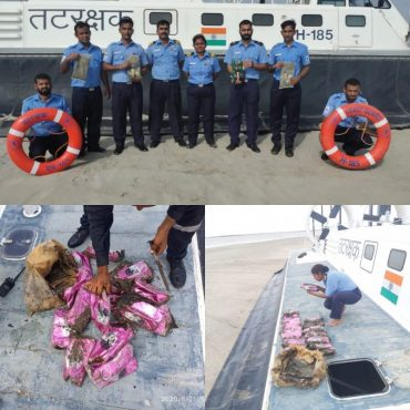 INDIAN COAST GUARD RECOVERS 88 PACKETS OF CHARAS OF 1.32CR FROM ISLANDS CLOSE TO JAKHAU (GUJARAT)