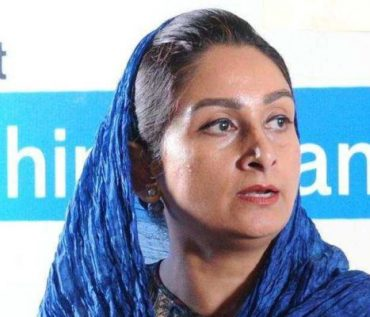 PM FME Scheme to generate total investment of Rs 35,000 crore and 9 lakh skilled and semi-skilled employment: Harsimrat Kaur Badal
