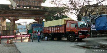 भारत के मित्र राष्ट्र होने के बावजूद लॉकडाउन मे  अंतर्राष्ट्रीय सीमावर्ती क्षेत्र   आंचल के समय में भी भूटान में संपूर्ण सामान निर्यात किया गया