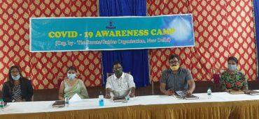 राज के पी सिन्हा ने किया कोविड-19 जागरूकता कैंप का उद्घाटन