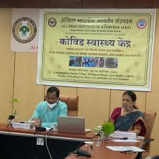 AYUSH Minister reviews arrangements at Covid Centre in AIIA