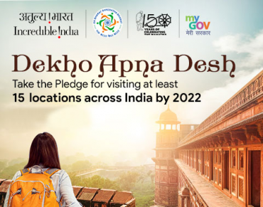 Ministry of Tourism is promoting the rich heritage and culture of the country under Dekho Apna Desh initiative