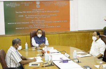 Union Minister Dr.Jitendra Singh, to address a workshop tomorrow on Good Governance Practices in a Pandemic for District Collectors of Aspirational Districts