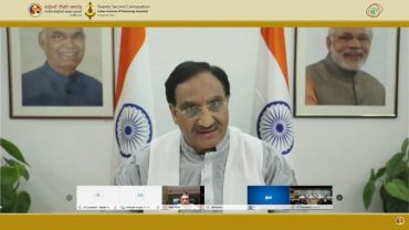 National Webinar on Internationalisation of Higher Education under Shiksha Parv