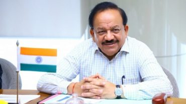 "National Biopharma Mission is supporting small and medium enterprises for biopharmaceutical product development, enhancing industry academia interlinkages and providing opportunities to translate knowledge into products/technologies for vaccines, biotherapeutics, devices and diagnostics.""– Dr Harsh Vardhan"